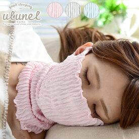 おやすみフェイス&ネックカバー 就寝用 マスク ネックカバー シルク混 ウルネル ulenel 保湿 防寒 乾燥 睡眠 花粉症 フェイスマスク フェイスカバー