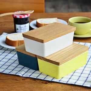 バターケース 木の道具店 バターケース 200g 陶器 木製 日本製 電子レンジ対応 母の日 ギフト シンプル カット おしゃれ 可愛い イブキクラフト