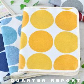 マルチケース 母子手帳 ケースクォーターリポート QUARTER REPORT 通帳 母子手帳 パスポートケース 旅行 カードケース 通帳ケース レシートケース かわいい 日本製 ファスナー 大容量 おしゃれ 北欧 2人分 出産祝い ギフト