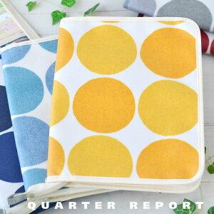 マルチケース 母子手帳 ケースクォーターリポート QUARTER REPORT 通帳 母子手帳 パスポートケース 旅行 カードケース 通帳ケース レシートケース かわいい 日本製 ファスナー 大容量 おしゃれ