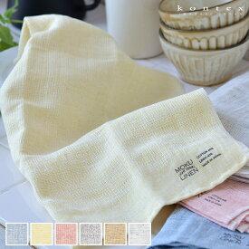 フェイスタオル キッチンタオル ティータオル MOKU LINEN Light Towel Mサイズ 今治 コンテックス kontex ロング丈 33×100 綿 麻 ギフト リネン 薄手 おしゃれ 吸水 速乾 国産 日本製 新生活