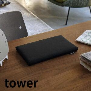 平型ちょい掛けアイロン台 タワー tower アイロン台 コンパクト ミニ 約31×18.5cm 卓上 軽量 薄型 アイロンボード 平型 省スペース 長期出張 単身赴任 ホワイト ブラック おしゃれ シンプル 5118 5