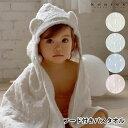 フード付きバスタオル 出産祝い ナチュラルドット 今治 コンテックス kontex 女の子 男の子 日本製 おくるみ ベビー …