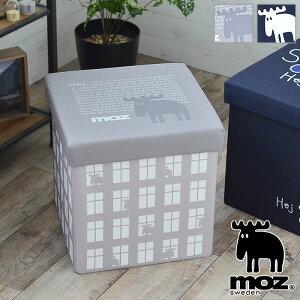 moz モズ スツール 収納ボックス おもちゃ箱 ボックススツール 収納スツール オットマン 家具 いす 椅子 チェア 収納 北欧 おしゃれ ベンチ 座れる 折りたたみ キューブ 38×38 ファブリックチ