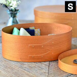 シェーカーボックス シェーカー オーバルボックスS 木製 アクシス 収納ボックス おしゃれ シンプル かわいい 北欧 キッチン雑貨 メイクボックス 花器 お茶セット アンティーク カフェ ベー