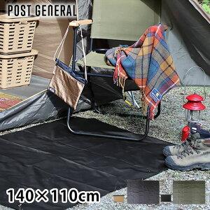 レジャーシート グランドシート & サコッシュバッグ POST GENERAL ポストジェネラル 2人用 140×110 テント アウトドア ピクニック キャンプ シート ブラック 丈夫 おしゃれ コンパクト 遠足
