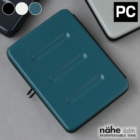 ハードシェルケース ネーエ ハードシェルケース pc nahe PCケース パソコンケース HIGHTIDE ハイタイド トラベルポーチ シンプル おしゃれ おしゃれ ハード 13インチ ポリカーボネート 整理 ケース 収納 コード テレワーク ipad