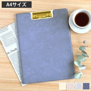 ラフィネ クリップファイル バインダー ファイル クリップボード ファイルケース 二つ折り A4 ピンク バインダーケース スリッド ポケット シンプル かわいい おしゃれ ビジネス 事務 書類