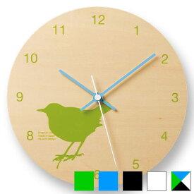 掛け時計【Lemnos レムノス】DOUBUTSU どうぶつ PC07-05 掛け時計 置き時計 壁掛け 時計 動物 うさぎ 鳥 白クマ かわいい 人気 シンプル インテリア 北欧 おしゃれ 楽天 249092