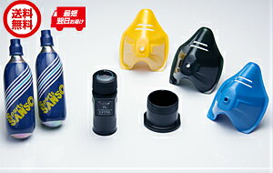 スポーツ酸素DX標準セット 酸素缶 替えボンベ方式 陸上 富士山 登山に人気 酸素スプレー 【あす楽対応】