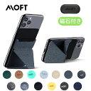 MOFT X スマホスタンド モフト 極薄 最薄 iPhone Android スマホホルダー 全13色 磁石シート付属 カードケース 縦置…