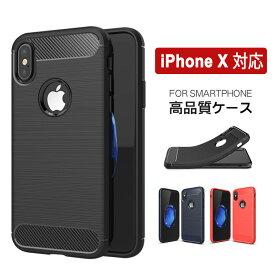 iPhone X/XS ケース おしゃれ ソフトケース iPhone X/XSカバー 背面ケース アイフォン X/XSケース アイフォン X/XSカバー 背面カバー スマホケース 背面保護 耐衝撃 スマホカバー 指紋防止 保護ケース カッコイイ かわいい おすすめ プレゼント ギフト