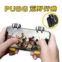 荒野行動コントローラー最新型六指同時操作PUBGコントローラー射撃ボタン荒野行動モバイルゲームコントローラー感応射撃ボタンスマホ用ゲームパッドモバイルバッテリー押しボタンクリックセット一体式