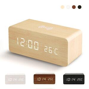 置き時計 目覚まし時計 デジタル時計 アラーム時計 木製 ワイヤレス充電 おしゃれ 北欧 デジタル 大音量 卓上時計 LED表示 温度計 カレンダー 輝度調節 音感センサー インテリア 卓上 かわい