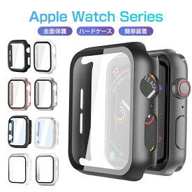 Apple Watch 6 SE ケース カバー ガラスフィルム ブルーライトカット Apple Watch 5 4 44mm 40mm アップルウォッチ ケース Apple Watch Series3/2/1 42mm 38mm 超薄型 ブルーライト カバー アイ ウォッチ 全面保護 ケース フィルム一体 装着簡単 耐衝撃 送料無料 ギフト