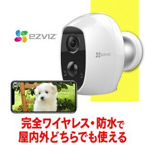 防犯カメラEZVIZHIKVISION自動追跡自動追尾ワイヤレス屋内監視カメラ1080PSDカード録画マイク内蔵スピーカー内蔵Wi-Fi明暗遠隔監視スマホ送料無料