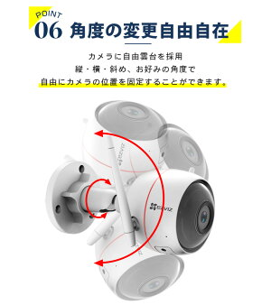 防犯カメラ最大ポイント11倍1/2809:59迄EZVIZHIKVISION屋外ワイヤレス屋内監視カメラ1080PSDカード録画マイク内蔵スピーカー内蔵Wi-Fi防塵防水明暗遠隔監視スマホ送料無料