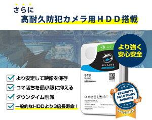 防犯カメラ最大ポイント11倍1/2809:59迄EZVIZHIKVISION録画装置ワイヤレス屋内屋外監視カメラ1080PハードディスクHDD録画NVR無線録画機Wi-Fi明暗遠隔監視スマホ送料無料