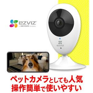 防犯カメラEZVIZHIKVISION屋内ワイヤレス監視カメラ720PSDカード録画マイク内蔵スピーカー内蔵Wi-Fi明暗遠隔監視スマホ送料無料