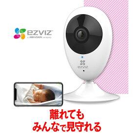 ベビーモニター ワイヤレス 見守りカメラ 家庭用 赤ちゃん 子供 カメラ 見守り ペットカメラ 留守 監視カメラ sdカード録画 180° 簡単 設置 ネットワークカメラ Wi-Fi EZVIZ スマホ 遠隔監視 送料無料