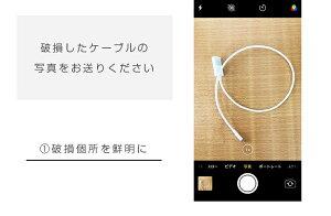iphoneケーブル純正ライトニングケーブルapple認証充電ケーブルiPhoneアイフォンアイホンUSBケーブルAppleアップル充電器MFi認証品1m2m15cm50cm純正品質MFiiPhoneX876sPlusiPad対応usbLightning高速高耐久丈夫送料無料保証