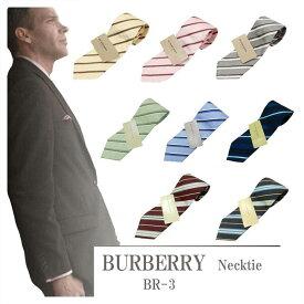 【BR3】【送料無料】【未使用品】【倒産処分品】BURBERRY バーバリー ネクタイメンズ 【中古】