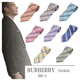 【BR4】【送料無料】【未使用品】【倒産処分品】BURBERRY バーバリー ネクタイ メンズ 【中古】