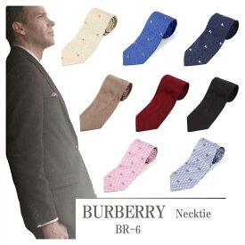 【BR6】【送料無料】【未使用品】【倒産処分品】BURBERRY バーバリー ネクタイ メンズ 【中古】