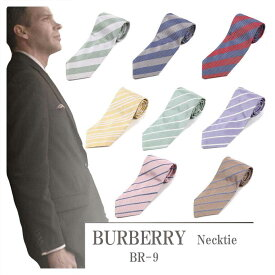 【BR9】【送料無料】【未使用品】【倒産処分品】BURBERRY バーバリー ネクタイメンズ 【中古】