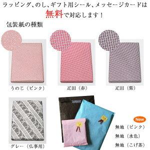包装紙の種類