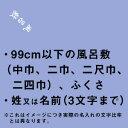 Naire nishi02