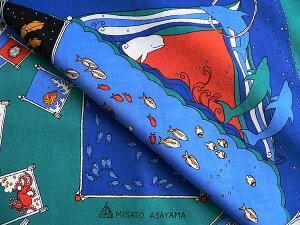 浅山美里水族館(ブルー)綿中ふろしき(75cm)商品拡大画像