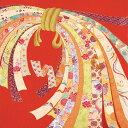 風呂敷 束ね熨斗 二巾13号正絹ちりめん友禅ふろしき(朱)(68cm) 日本製【風呂敷なら京都ふろしき倶楽部】一升餅用ふろしき 着物 フロシキ furoshik...