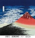Ukiyoe akafuji