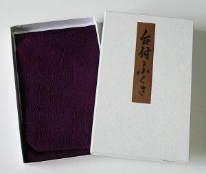 丹後ちりめん台付ふくさ(紫)商品箱入り画像