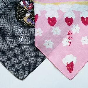刺繍(ししゅう)名入れをした風呂敷の刺繍位置を表す画像