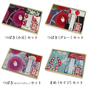 竹久夢二〜風呂敷(90cmと48cm)&ガーゼタオルギフトセット商品ラインナップ