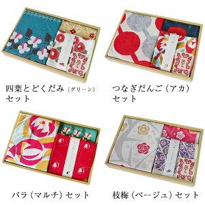 竹久夢二〜風呂敷(90cmと48cm)&ガーゼタオルギフトセット商品ラインナップ02