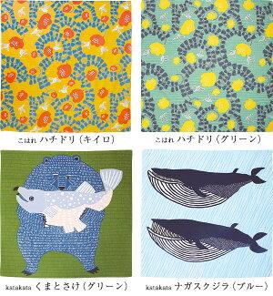 風呂敷大判100cmアクアドロップふろしきポリエステル撥水加工12柄日本製ラインナップ画像