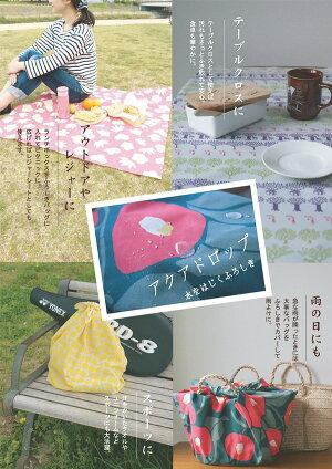 風呂敷大判100cmアクアドロップふろしきポリエステル撥水加工12柄日本製イメージ画像