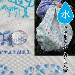風呂敷大判100cmアクアドロップふろしき森ブルーポリエステル撥水加工9柄日本製商品イメージ画像
