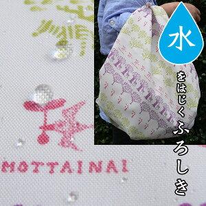 風呂敷大判100cmアクアドロップふろしき森パープルポリエステル撥水加工9柄日本製商品イメージ画像