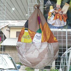 浅山美里しずくバッグなふろしき(97cm)パンとワインしずくバッグの形にしたイメージ画像