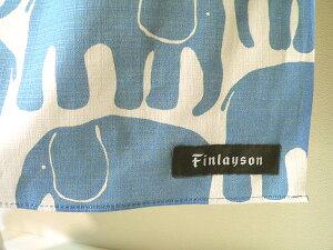 Finlayson(フィンレイソン)三巾両面ふろしきELEFANTTI(エレファンテイ)ブルー/イエロー(105cm)商品拡大画像
