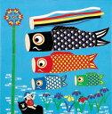 風呂敷 約70cm 二巾彩時記 端午の節句 丹後ちりめん友禅ふろしき 水色 68cm 日本製 一升餅用ふろしき フロシキ furoshiki