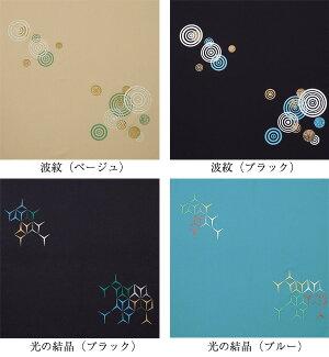 風呂敷70cmオリジナル光彩ポリエステルふろしき3柄4色日本製カラーバリエーション