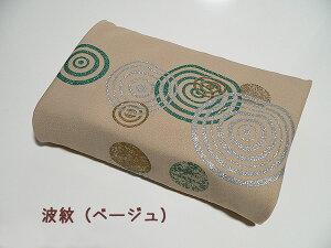 風呂敷70cmオリジナル光彩ポリエステルふろしき波紋(ベージュ)イメージ画像