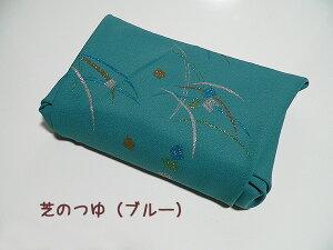 風呂敷70cmオリジナル光彩ポリエステルふろしき芝のつゆ(ブルー)イメージ画像