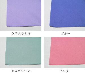 90cm二四巾ポンジー無地ふろしき風呂敷商品ラインナップ画像