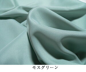 90cm二四巾ポンジー無地ふろしき風呂敷モスグリーン